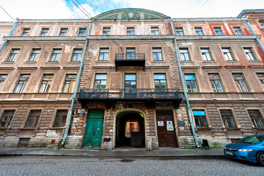 Дом Утина (Санкт-Петербург, Галерная ул., д. 20-22)